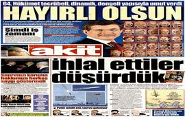 Турецкая пресса: армия, экономика