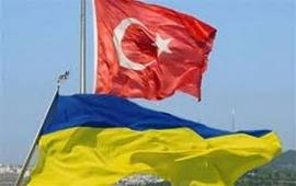 Турко – украинский тандем
