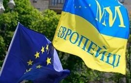ЕС нищая и воюющая Украина