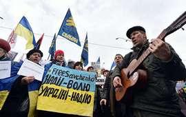 Бродячий цирк: «группе поддержки Савченко»