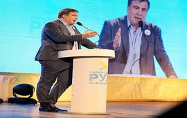 Саакашвили запутался