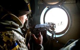 Киев нагнетает