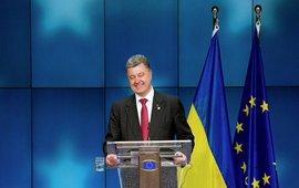 Украина не может влиять на ЕС