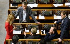 Депутаты Рады против