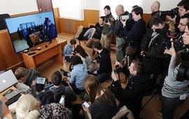 Суд признал Савченко виновной