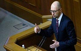 Страсти на Украине