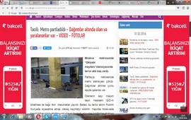 Баку «взорвал» московское метро