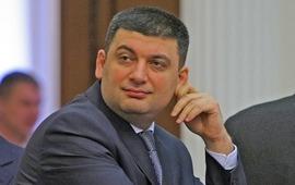 Инвентаризация в правительстве Украины