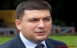 Гройсман новый премьер Украины