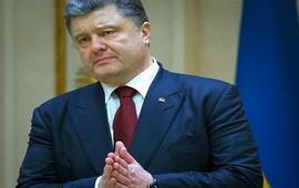 Порошенко «президент мира»