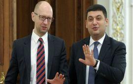 Украина: Извините, а погромы будуть
