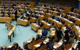 Парламент Нидерландов поддержал