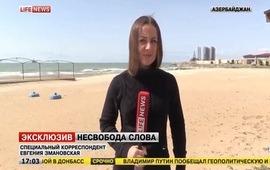 Выдворение LifeNews из Азербайджана