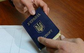 Еще один украинский бзик