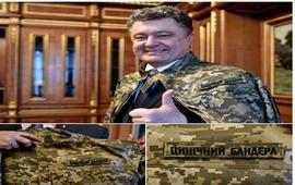 Захарченко инициирует уголовные дела