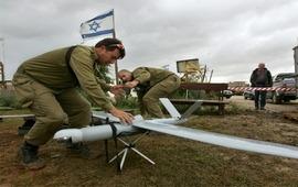 Тот самый Израиль