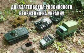 Суд в Киеве отказался