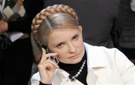 Надзиратель Тимошенко вызван в суд