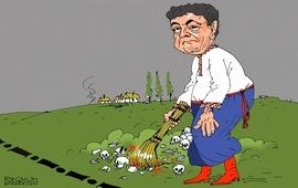 Киев опять нарушил