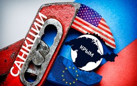 Отмена санкций в обмен