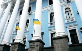 Украина готовится к войне