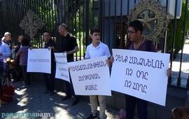 Акции протеста против