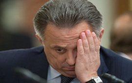 Расследование УЕФА