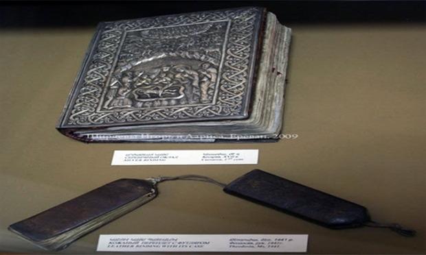 Serebryanyiy-oklad-17-veka-i-kozhanyiy-pereplet-s-futlyarom-1441-goda.