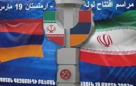 Пробная поставка иранского газа