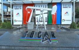 https://eadaily.com/ru/news/2016/07/21/gosneftekompaniya-azerbaydzhana-prodolzhit-investirovat-v-turciyu