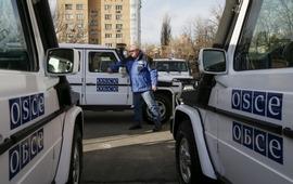 ФСБ: спец - службы Украины