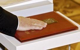 Изменения в Конституции