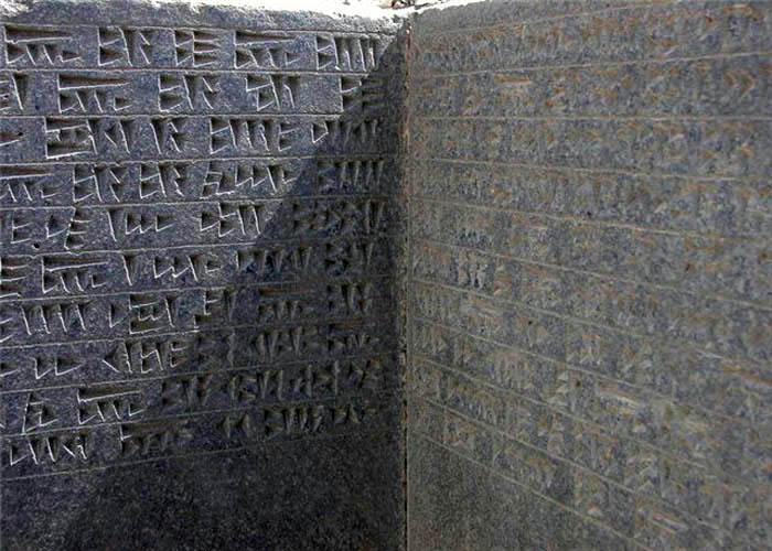 Древняя Ванская (Турция) клинопись на грани уничтожения