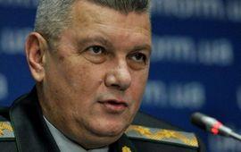 Границу Донбасса и РФ намерены контролировать