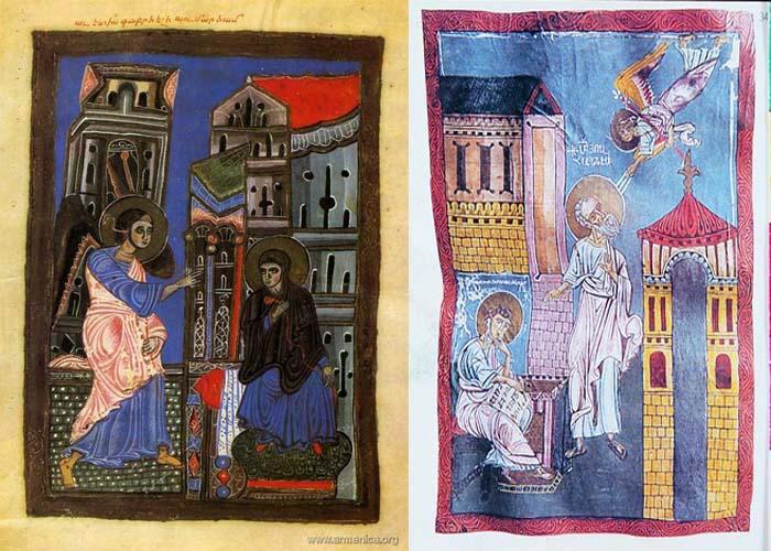 Слева-Евангелие, 1232 год Срава-Евангелие_Мугни