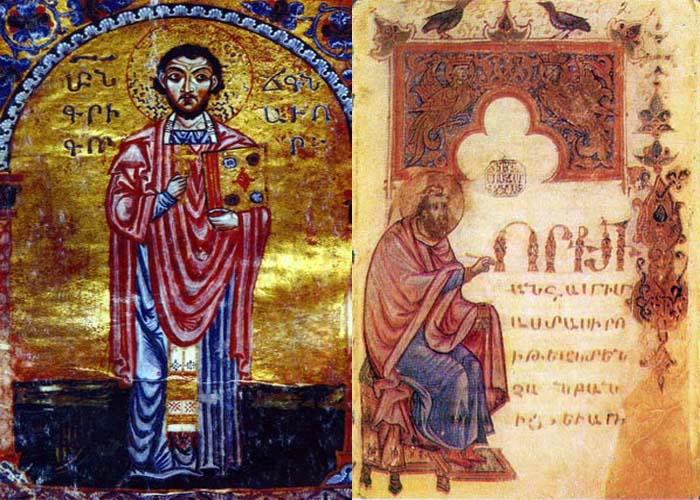Слева-Григор Нарекаци, 1173 год Справа-Давид Анахт, рукопись 1280 года