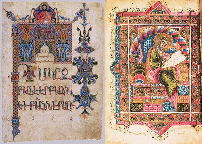 Слева-Манускрипт, XIV век Справа-Миниатюра Акопа Джугаеци, 1610 год
