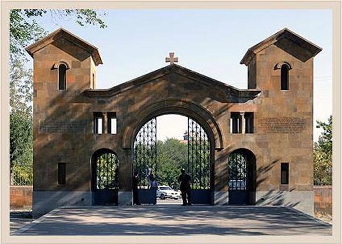 Врата Католикоса Вазгена I