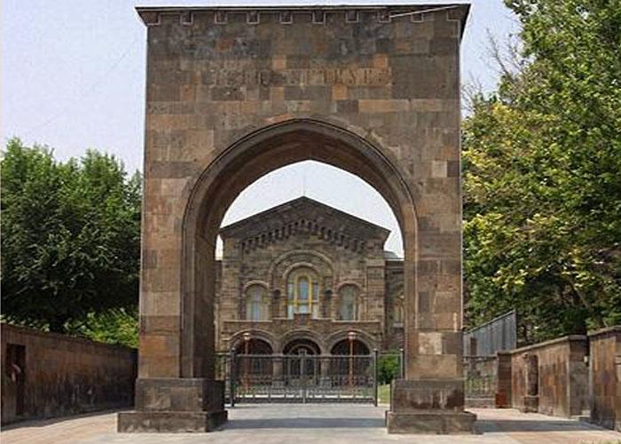 Врата царя Трдата III