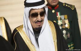 Саудиты предлагают свое участие