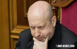 Турчинов о гибридном плане России