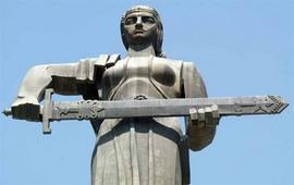 Армянский праздник Вардавар