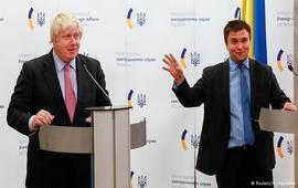 Украина получит от Великобритании 2 млн фунтов