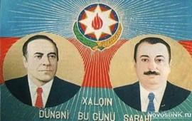Три основных направления Азербайджанских фальсификаций