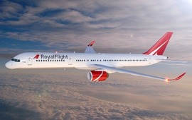 Чартерный рейс из РФ в Турцию