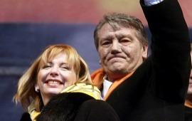 Генпрокуратура Украины возбудила уголовное дело