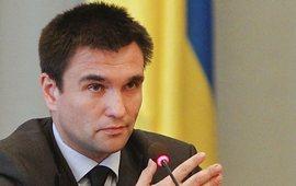 МИД Украины: визы Украина - ЕС могут
