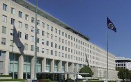 США не будет признавать итоги крымских выборов