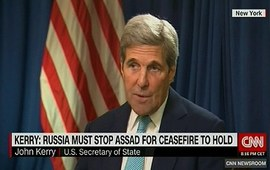 Керри призывает Россию перестать играть