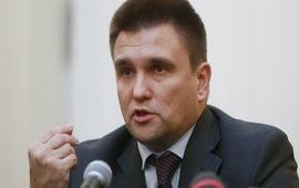 Украина подает масштабный иск